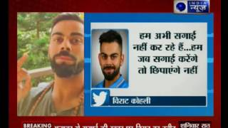 Virat Kohli denies engagement to Anushka Sharma