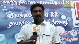 Selvakumar R Speaks at Sittu Kuruvi Album Launch