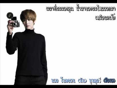 [Karaoke/THAISUB] Super junior - Y