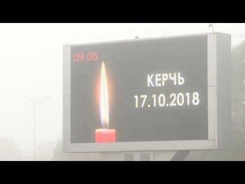 Οδύνη στην πόλη Κερτς που κήδεψε τα θύματα της τραγωδίας σε λύκειο…