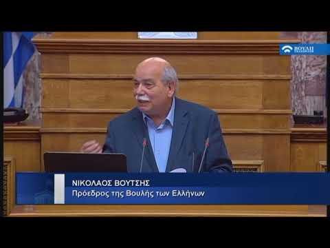 Βουλή – Ενημέρωση   (08/05/2018)