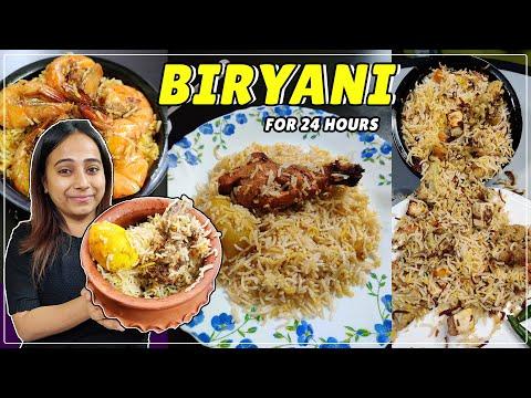 I only ate BIRYANI for 24 Hours   Food Challenge   Eating all types of Biryani