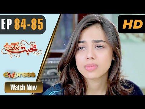 Pakistani Drama | Mohabbat Zindagi Hai - Episode 84 - 85 | Express Entertainment Dramas | Madiha