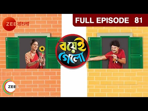 Video Boyei Gelo - Indian Bangla Story - Episode 81 - Zee Bangla TV Serial - Full Episode download in MP3, 3GP, MP4, WEBM, AVI, FLV January 2017