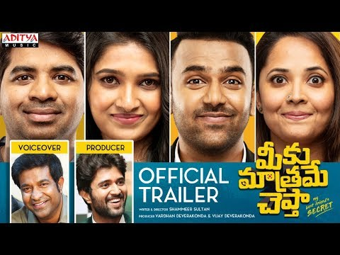Meeku Maathrame Cheptha Official Trailer