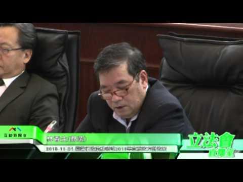 林香生:關注統籌立法問題 20151124
