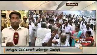 AIADMK wins Yercaud bypoll full result details 08-12-2013