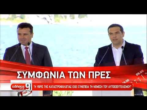 Τζανακόπουλος: Η κυβερνητική σταθερότητα κρίθηκε με την ψήφο εμπιστοσύνης | 31/1/2019 | ΕΡΤ