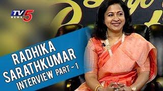 Video Actress Radhika Sarathkumar Exclusive Interview | Life Is Beautiful | Part-1 | TV5 News MP3, 3GP, MP4, WEBM, AVI, FLV November 2018