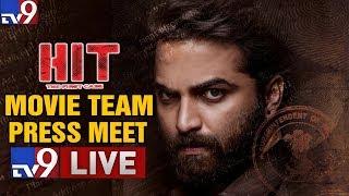 HIT Movie Team Press Meet | Vishwak Sen, Ruhani Sharma, Nani