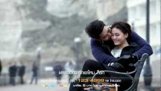 Song : เขาที่เพิ่งเจอกับเธอที่มาก่อน (Kow Tee Purng Jur Gub Tur Tee Mah Gaun) Artist : AB Normal Feat. เต้น นรารักษ...