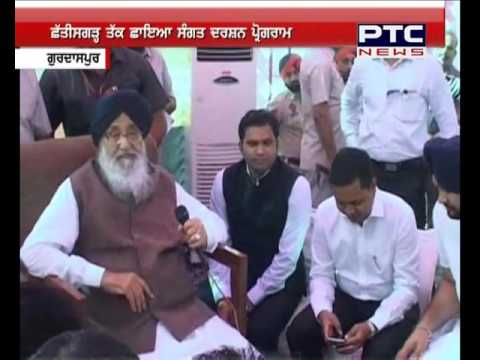 CHATTISGARH GOVERNMENT TO REPLICATE CM BADAL'S SANGAT DARSHAN MODEL IN THEIR STATE