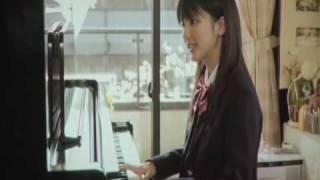Download Lagu Mano Erina  - Otome no Inori [Another Ver] Mp3