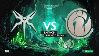 Mineski vs IG, The International 2018, Group stage, game 1