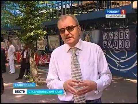 Спорт 85-лет радио СГТРК