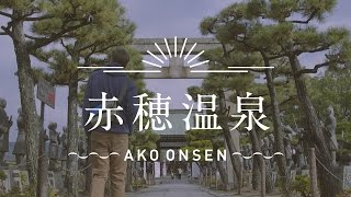 Feel Ako Time 繁体字