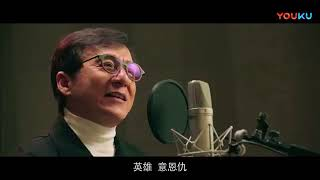 Nonton Official Mv Bleeding Steel   Jackie Chan 2017 Film Subtitle Indonesia Streaming Movie Download