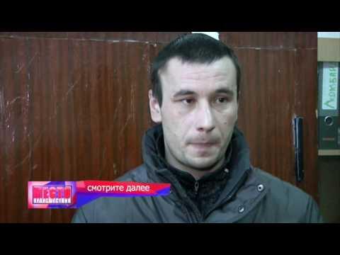 Место Происшествия выпуск 12.01.2017 - DomaVideo.Ru