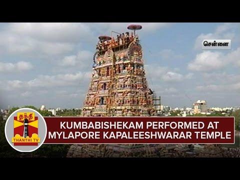Kumbabhishekam-performed-at-Mylapore-Kapaleeshwarar-temple-Thanthi-TV