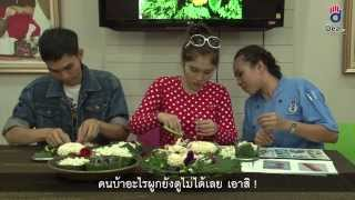 Jai Tow Gan Episode 17 - Thai TV Show