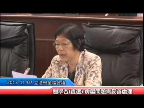關翠杏20131107