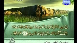 المصحف الكامل للمقرئ الشيخ فارس عباد الجزء  03