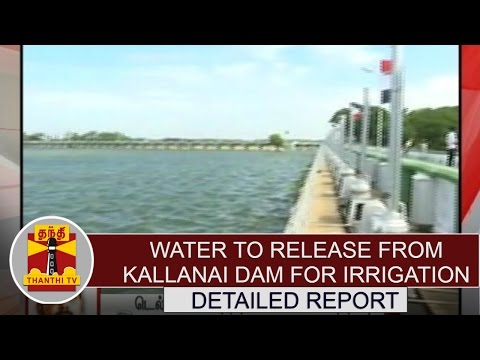Water-to-release-from-Kallanai-Dam-for-Irrigation-process-Detailed-Report
