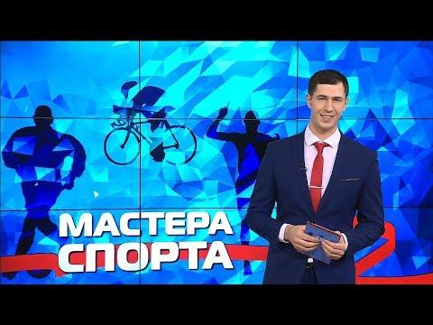Итоги спортивного года. 30.12.19