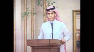 مقتطف من حفل إفتتاح مسابقة القرآن الكريم على مستوى إداراة التربية والتعليم 1432