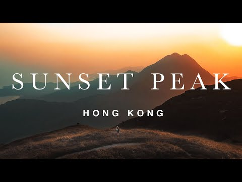 Is this the BEST hike in Hong Kong? Sunset Peak (Lantau Trail) | Travel Guide