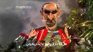 دانلود موزیک ویدیو سوریه گروه شبکه نیم