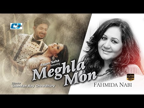Meghla Mon By Fahmida Nabi | Bangla New Song | Full HD 2016