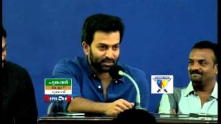 Video Democrazy Episode 26-9-15, PART A- Prithviraj  Manager, Balachandra Menon Angry MP3, 3GP, MP4, WEBM, AVI, FLV Agustus 2018