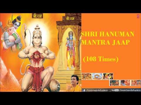 Hanuman Mantra Chanting 108 Times With Subtitles By Suresh Wadkar I Hanuman Pooja I Juke Box
