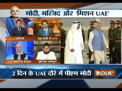 Video How PM Narendra Modi's UAE Visit Offers a New Strategic Edge - India TV download in MP3, 3GP, MP4, WEBM, AVI, FLV January 2017