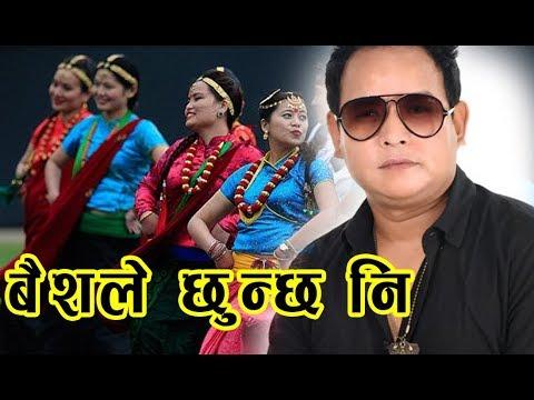 (बैशले छुन्छ नि - Nepali Salaijo Lok Dohori Song By Santu ...4 min, 25 sec.)