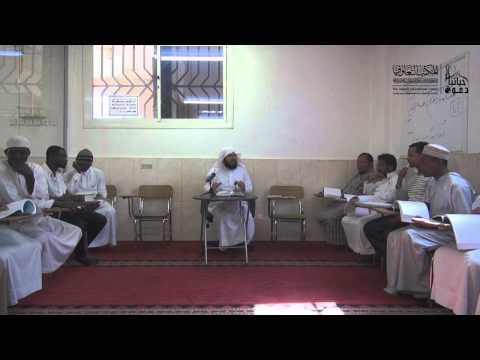 Tafsir Surat Al Qiyamah part1