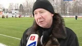 Тренировка Спартака. Романцев и Тихонов.