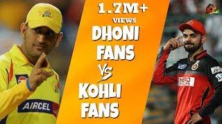 Video Dhoni Fans Vs Kohli Fans   Funny Fight Between Dhoni Fans & Kohli Fans   Sillaakki Dumma   MSD Vs VK MP3, 3GP, MP4, WEBM, AVI, FLV November 2017