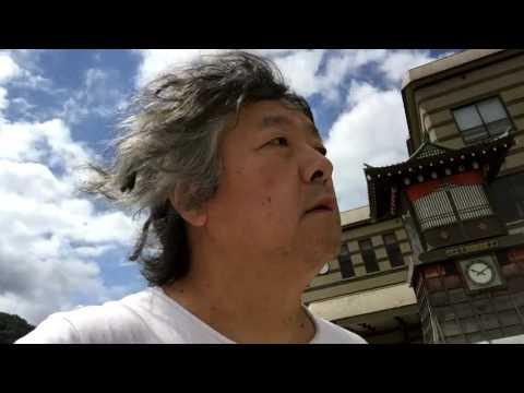 茂木健一郎の旅ラン in 石川県 山中温泉