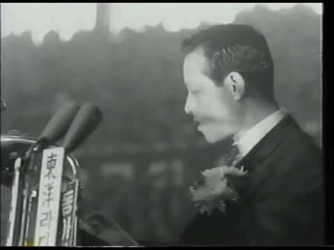1967년 1월 민주공화당 대통령후보…