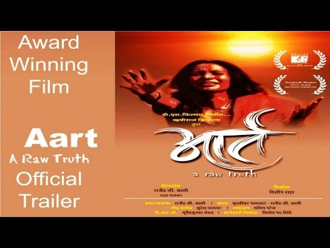 Aart A Raw Truth Movie Picture