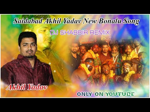 Video Saidabad Akhil Yadav New Bonalu Song Remix by Dj Shabbir download in MP3, 3GP, MP4, WEBM, AVI, FLV January 2017