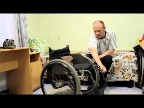 реабилитационные спинальные центры для колясочников правильно надетой