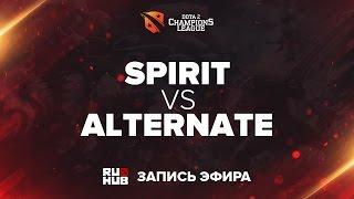 Spirit vs Alternate, Dota 2 Champions League Season 11, game 3 [CrystalMay, Mila]