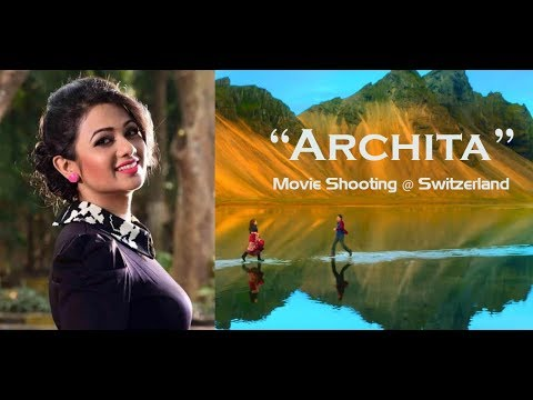 Video Archita (Actress) Upcoming Movie Shooting at Switzerland  | First Look! download in MP3, 3GP, MP4, WEBM, AVI, FLV January 2017