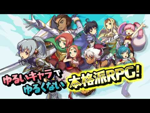 Video of ゆるドラシル-本格派RPG-◆かわいいキャラで王道RPG!◆