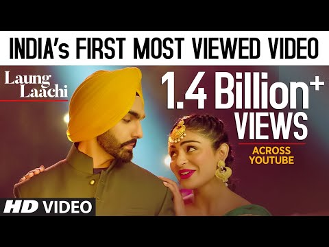 Download Laung Laachi Title Song  Mannat Noor | Ammy Virk, Neeru Bajwa,Amberdeep | Latest Punjabi Movie 2018