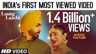 Video Laung Laachi Title Song  Mannat Noor | Ammy Virk, Neeru Bajwa,Amberdeep | Latest Punjabi Movie 2018 MP3, 3GP, MP4, WEBM, AVI, FLV September 2018