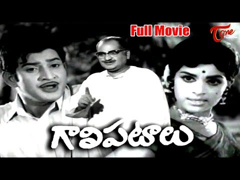 Galipatalu Telugu Full Length Movie || Krishna, Vijaya Nirmala, SV Ranga Rao